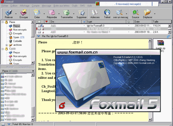 Foxmail email client